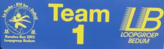 team1_sticker